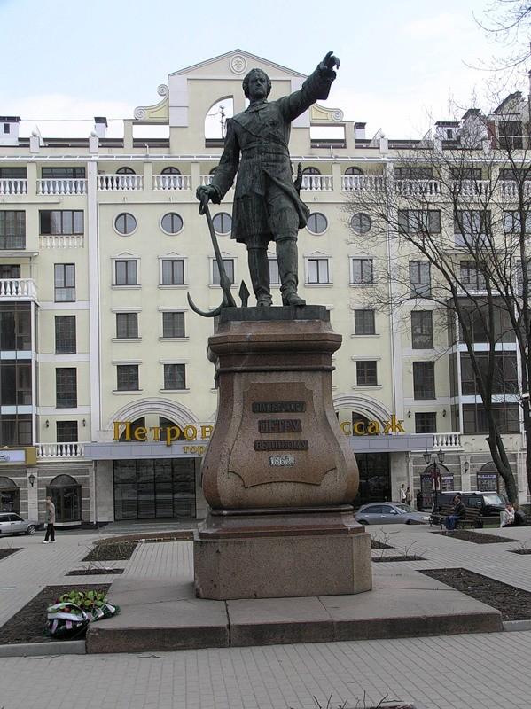 Достопримечательности Воронежа фото с названиями и описанием