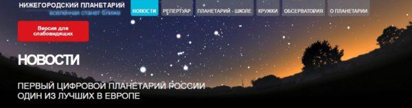Нижний Новгород достопримечательности куда сходить зимой