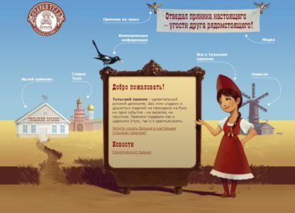 Тула достопримечательности и туристические маршруты