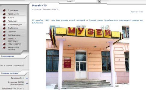 Челябинск достопримечательности фото с описанием
