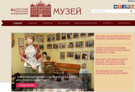 Достопримечательности Иркутска фото с названиями и описанием