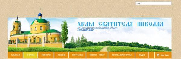 Достопримечательности Обнинска Калужской области