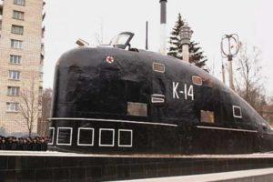 Обнинск достопримечательности фото