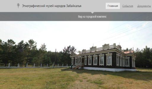 Достопримечательности Улан-Удэ фото