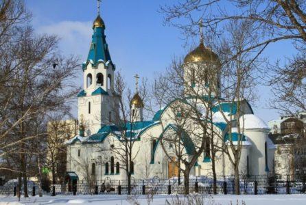 Южно-Сахалинск достопримечательности