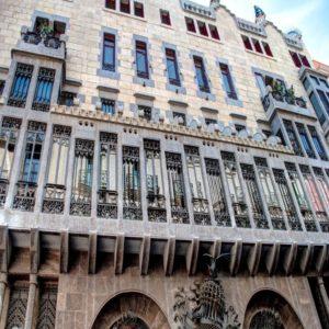 Достопримечательности Барселоны фото с названиями