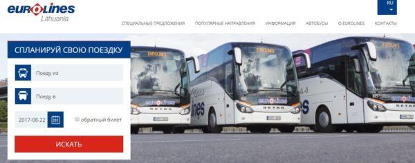 Автобусы в Таллин из СПб