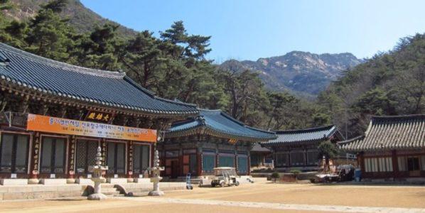Достопримечательности Сеула Южная Корея