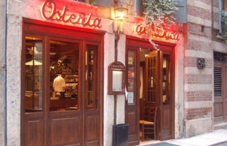 Италия Верона достопримечательности фото и описание