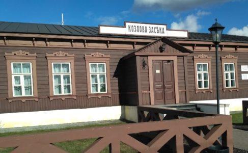 Экскурсия в Тулу из Москвы на 1 день
