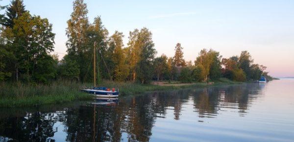 База отдыха Ленинградская область