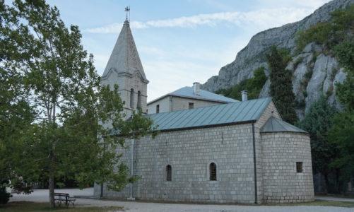 Острог Монастырь в Черногории