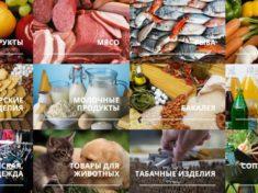 Южный-рынок-СПб
