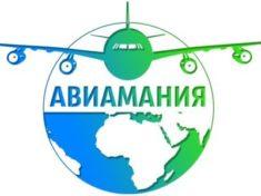 Экскурсии-по-Черногории_на-русском-языке