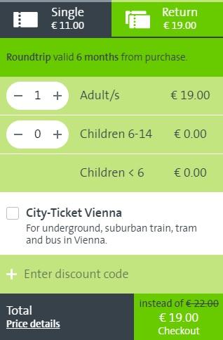 Как-добраться-из-аэропорта-Вены-до-центра-города